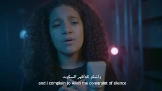 قل لي لماذا؟ قل لي الآن! | شهد العميري Tell me why (cover) by shahad alameri