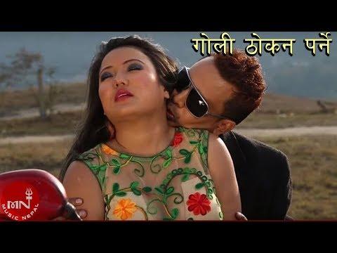 Xxx Mp4 Nepali Song Quot Goli Thokna Parne Quot Ft Jyoti Magar Shooting Report Trisana Music HD 3gp Sex