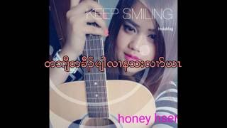 Karen song Honey Hser 2016