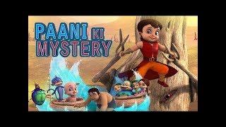Super Bheem - Paani ki Mystery