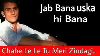 Jab Bana Uska hi Bana cover song from 1920 Evil Returns   Shivanshu Acharya