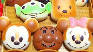 ジャムおじさんのパン工場 アンパンマン アニメおもちゃ ディズニーのパンを作るよ たくさんパンを焼こう どうぶつの赤ちゃん ライオンさん