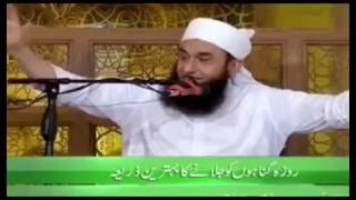 Painful Story Of Hazrat Musa AS amp Qaroon By Maulana Tariq Jameel 2016