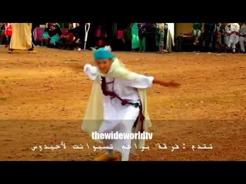 أصغر فرقة أحيدوس من قرية تسيوانت festival tssiwant