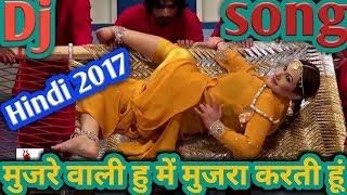 मुजरे वाली हु में मुजरा करती हूं ।। (Old is gold) Hindi BSR dj remix song 2017