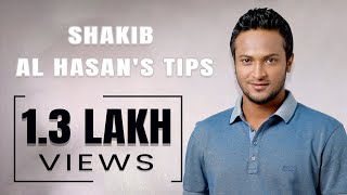 Shakib Al Hasan's Cricket Tips