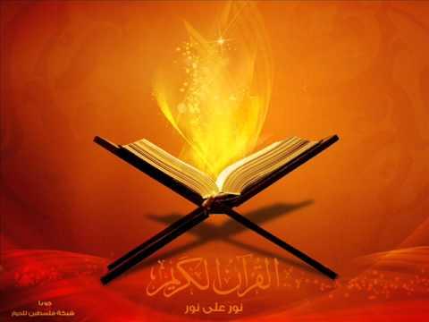 Quran Cod Macaan By Walaakeen Somaliyeed Ustaad Majetnet Surah Aali Cimraan