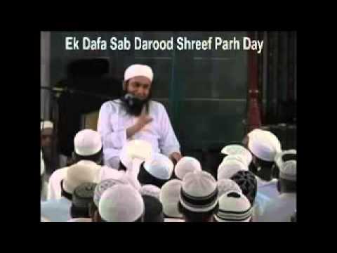download miya biwi kasiy hona chaiya by maulana tariq jameel 2012