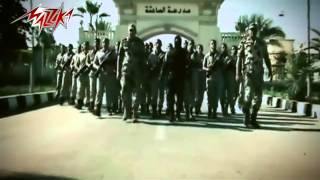 Aash El Gesh El Masry - amina عاش الجيش المصرى - امينه