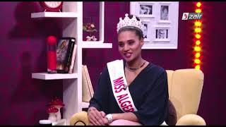 ماذا فعلت ملكة جمال الجزائر خديجة بن حمو عندما قرأت التعليقات العنصرية ضدها ؟