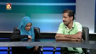 Kathayallithu Jeevitham | Muhasina & Rasheed | Episode 07 | 31st Aug 2017