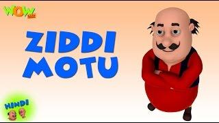 Ziddi Motu - Motu Patlu in Hindi - 3D Animation Cartoon for Kids -As on Nickelodeon