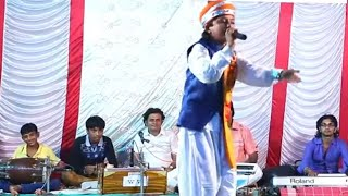 Suresh lohar | hit bhajan | pure pare ra vasi
