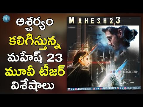 Mahesh23 Teaser Shocking Budget   AR Murugadoss   Mahesh Babu   Ready2release