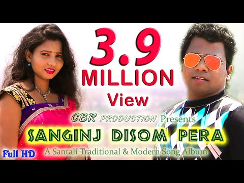 Xxx Mp4 Sanginj Disom Pera Title Song New Santali Album 2017 SANGINJ DISOM PERA 3gp Sex