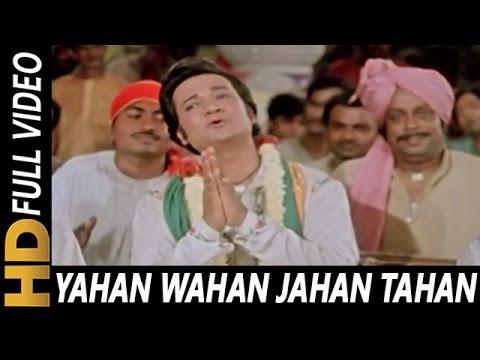 Yahan Wahan Jahan Tahan   Kavi Pradeep   Jai Santoshi Maa 1975 Songs