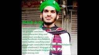 Jholiyan Muradan Naal Bhar Sohniya - Qari Shahid Mehmood