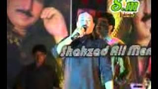 Kare Yaad Tokhe Munhji Nind Fiti Aa-Shaman Ali Merali New