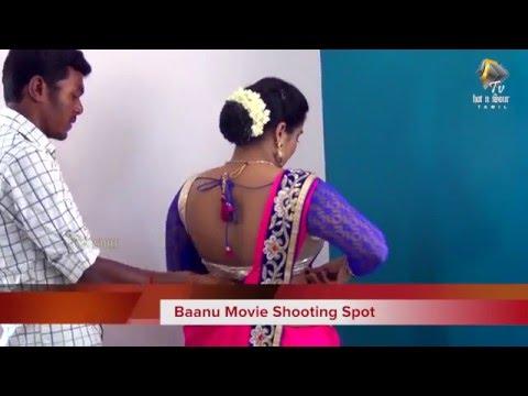 Baanu Movie Shooting Spot || LOCATION VIDEO || Actress special shoot