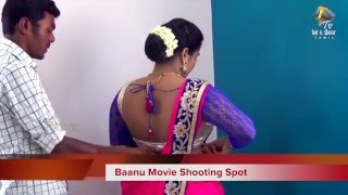 Baanu Tamil Movie Shooting Spot || LOCATION VIDEO || Actress special shoot