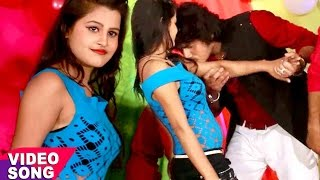 जवानी ना जियान करs - Jawaniya Jiyan Kara - Alok Ranjan - Lachake Kamariya - Bhojpuri Hot Songs 2017