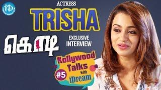 Trisha Krishnan Exclusive Interview || #kodi || Zoomin With Vrinda #5