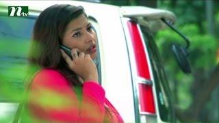 Bangla Natok Aughoton Ghoton Potiyoshi (অঘটন ঘটন পটিয়সী) l Episode 59 I Prova, Jenny, Mishu Sabbir