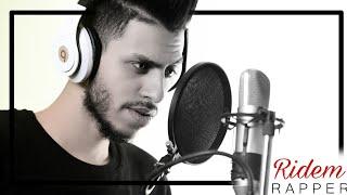 فديو كليب - راب عربي دس - الرابر رايدم - (صفعة الملك 3 ) - Ridem - Video Clip