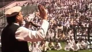 musharaf bangash new song pakhtana de musafar (lar aw bar pakhtana)