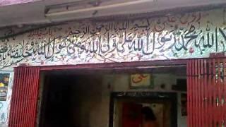 mazaar syed baba lal shah kazmi at patriata