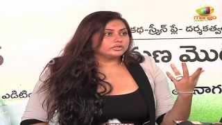 Actress Namitha | New Movie Opening