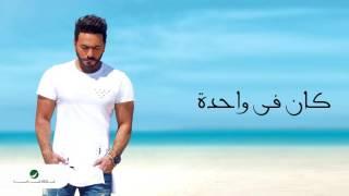 WAHDA TÉLÉCHARGER WAHDA MP3 IHAB AMIR