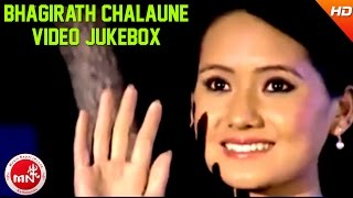 Best of Bhagirath Chalaune Video Jukebox | Best Nepali Songs Collections