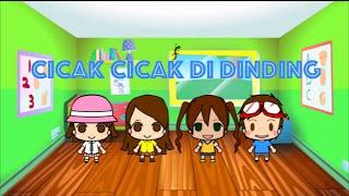 Cicak Cicak Di Dinding - Lagu Anak-Anak Indonesia Karaoke