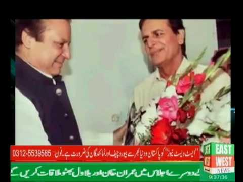Xxx Mp4 JAVED HASHMI THE MAN OF PRINCIPLES AND DEMOCRACY 3gp Sex