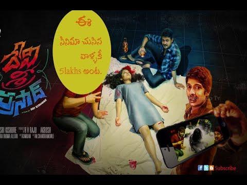 Xxx Mp4 Devi Sri Prasad Telugu Movie Trailer Latest Promo Dhanraj Manoj Nandam Pooja 3in1writings 3gp Sex