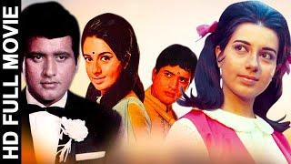 Pehchan | Manoj Kumar, Babita | 1970 | HD