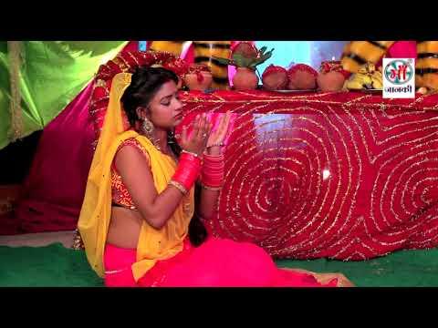 Xxx Mp4 Arjun Deva New Video Song 2017 भूलिहान जन माई हो बझिन की पुकार Bhojpuri 2017 3gp Sex