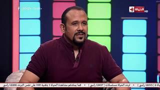 شريط كوكتيل - أمير صلاح: محمد فوزي من المطربين اللي مأثرة فيا من صغري