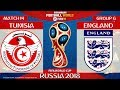 Tunisia vs England ⚽️ | FIFA World Cup Russia 2018 | MATCH 14 | 18/06/2018 | FIFA 18