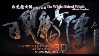 白发魔女传之明月天国 预告片| The White Haired Witch of Lunar Kingdom Trailer