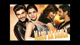 Mard Ka Badla (Alludu Seenu) 2017 Hindi Dubbed Trailer Samantha , Bellamkonda Srinivas