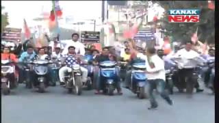 Mayor Sex Tape: BJP Protesters & Police Face-Off Near Rajmahal