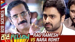 Nara Rohit and Rao Ramesh Back 2 Back Powerful Scenes | Rowdy Fellow Telugu Movie | Vishakha Singh