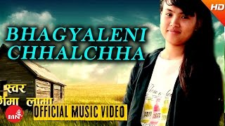 New Nepali Adhunik Song 2073   Bhagyaleni Chhalchha - Purnima Lama  Sabin Music