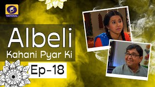 Albeli... Kahani Pyar Ki - Ep #18