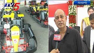 Speedway7 Park In Guntur | TV5 News