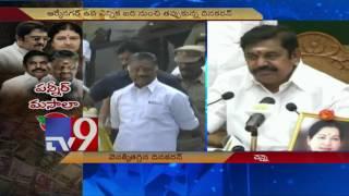 Dinakaran backs down, accepts suspension from AIADMK - TV9