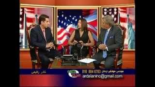 Kathy Kaveh interviewed by Omid Iran TV