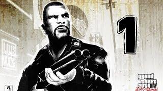 GTA 4 The Lost And Damned Прохождение серия 1 (Пропащие)